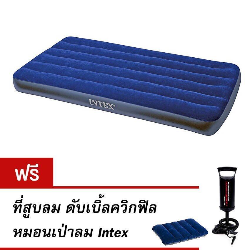 Intex ที่นอนเป่าลม ผิวกำมะหยี่นุ่ม ขนาด 3.5 ฟุต สีน้ำเงิน แถมฟรี ที่สูบลมและหมอน