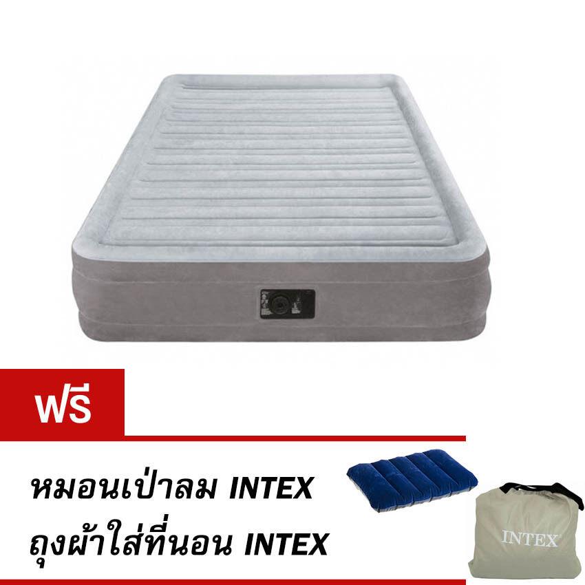 Intex 67768 ที่นอนเป่าลมไฟฟ้าในตัว สำหรับ 2 คน ฟรี ถุงผ้าใส่ที่นอนเป่าลม + หมอน