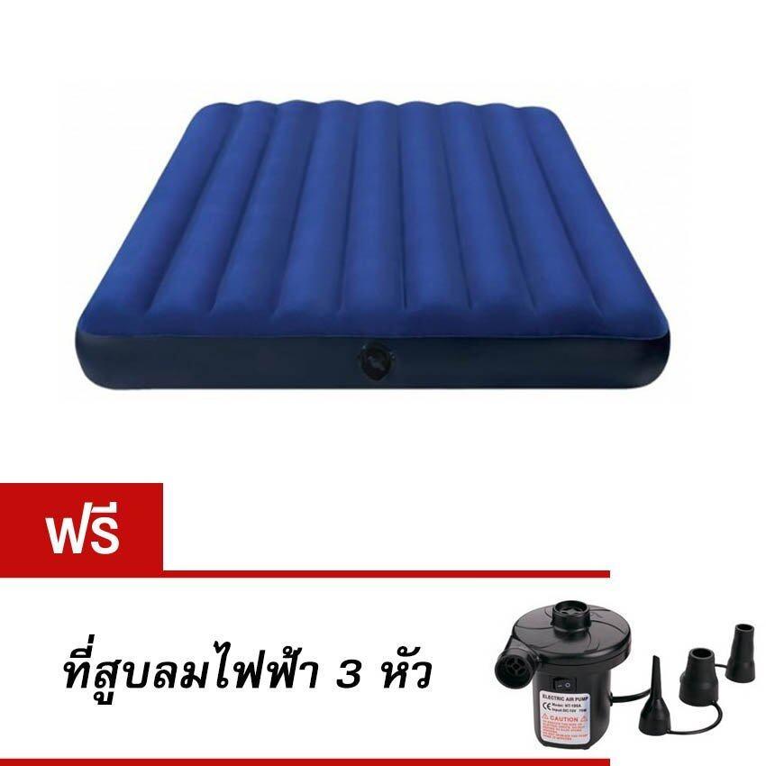 Intex ที่นอนเป่าลม intex 68759 ขนาด 5 ฟุต สีน้ำเงิน แถมฟรี ที่สูบไฟฟ้า 3 หัวสูบ