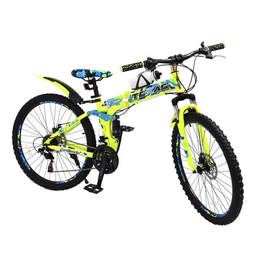 แนะนำ K-BIKE จักรยานเสือภูเขาพับได้ Folding Mountain Bike 26 นิ้ว 21Speed SHIMANO รุ่น TEXAS 26K69 สินค้าราคาประหยัด