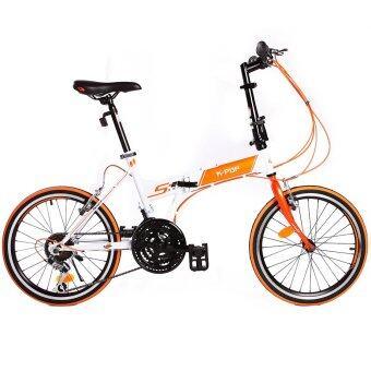 K-POP จักรยานพับได้ รุ่น 2001TSPNEW21 21 เกียร์ (สีขาว)