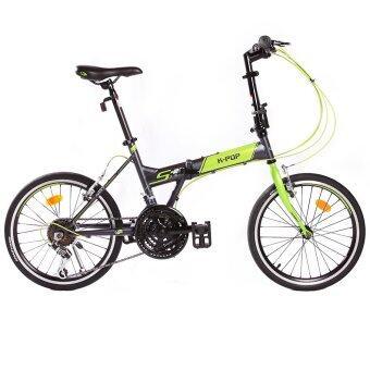 K-POP จักรยานพับได้ รุ่น 2001TSPNEW21 21 เกียร์ (สีเทา)