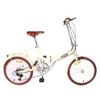 K-POP จักรยานพับได้ รุ่น KP2003YST-OW - สีครีม