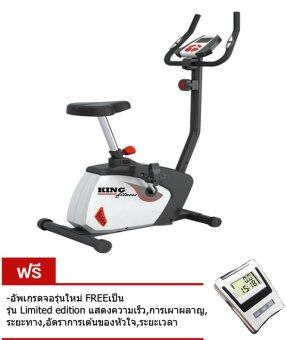 KF-FIT จักรยาน Magnetic Exercise Bike KF-MB8229