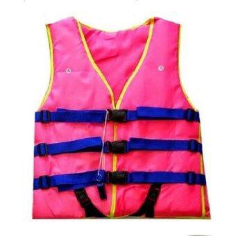 MLMP เสื้อชูชีพ ผู้ใหญ่ (สีชมพู)