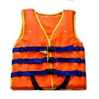 MLMP เสื้อชูชีพ ผู้ใหญ่ (สีส้ม)