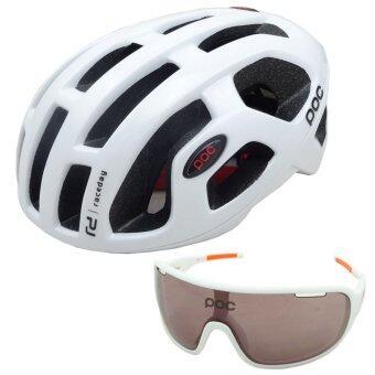Morning หมวกจักรยาน รุ่น POC-580 - สีขาว+แว่นตาจักรยาน POC พร้อมเลนส์เปลี่ยน 2 แบบ สีขาว