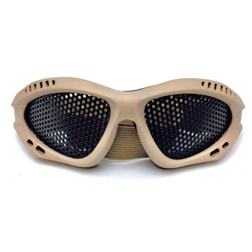 แว่นตาข่ายขนาดเล็ก สีทราย สำหรับใส่เล่นบีบีกัน