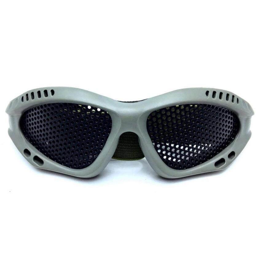 แว่นตาข่ายขนาดเล็ก สีเขียว สำหรับใส่เล่นบีบีกัน