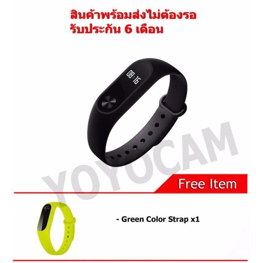 แนะนำ สายรัดข้อมือ Xiaomi Mi Band 2 วัดชีพจรอัจฉริยะ Heart Rate Sensorแถมสาย ลดราคา