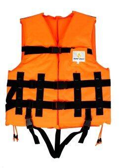 SUPERSPORT เสื้อชูชีพ ว่ายน้ำ พร้อมนกหวีด เบอร์ L รุ่น CN002