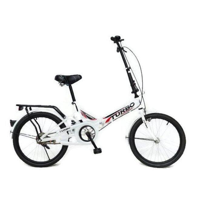 แนะนำ Turbo จักรยานพับได้ Turbo รุ่น Steel 20 นิ้ว สีขาว ตัวถังมีโช้ค สินค้าราคาประหยัด