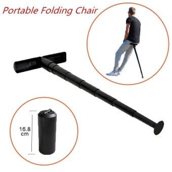 YOSOO Compact Portable Mini Folding Chair Stand-up Seat for Outdoor - intl