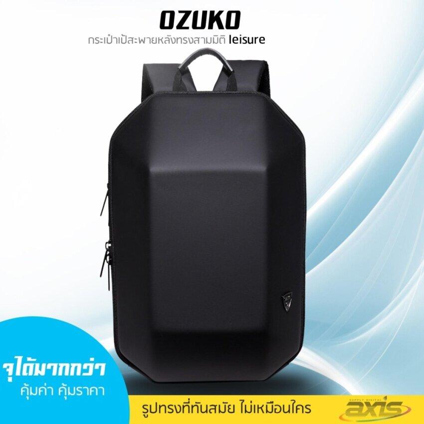 กระเป๋ากีฬา รูปทรง 3D คงทนแข็งแรงใส่ของได้เยอะมีช่องซิปภายใน notebook แฟ้มเอกสาร เสื้อผ้า โทรศัพท์มือถือ อื่นๆ (สีดำ)
