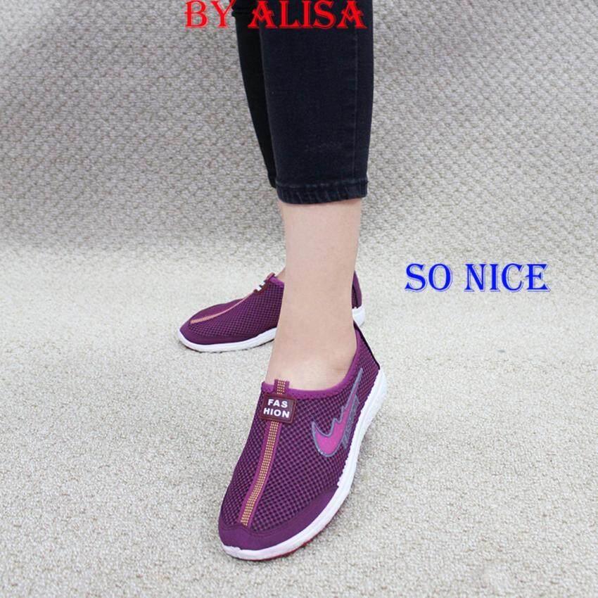 ด่วน Alisa Shoes รองเท้าผ้าใบแฟชั่น รุ่น 99Q001 Purple กำลังลดราคา