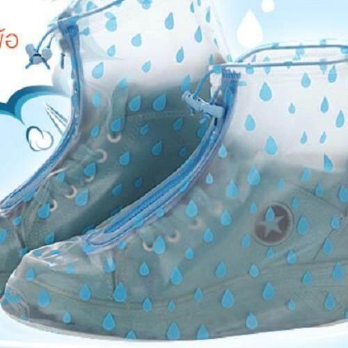 all U like รองเท้ากันฝนหุ้มข้อ ...