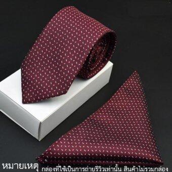 เนคไท & ผ้าเช็ดหน้าสูท Necktie Pocket Handkerchief - รุ่น E202