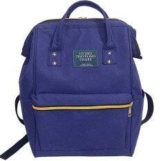 BEST Japan Women Bag Backpack กระเป๋าเป้สะพายหลัง - Blue