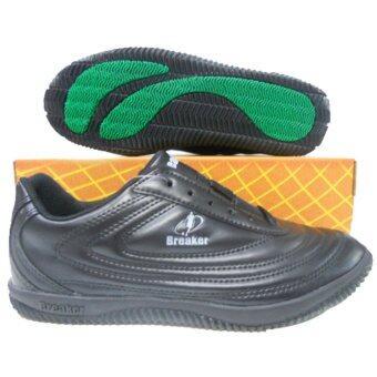 รองเท้ากีฬา รองเท้าฟุตซอล BREAKER BK-30 ดำ