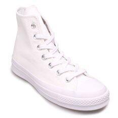 Converse รองเท้าผ้าใบ All Star '70 Hi รุ่น 12100876C (White) image