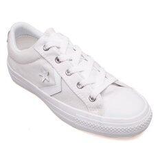 CONVERSE รองเท้าผ้าใบ Star Player Ox รุ่น 11-1R201  (White) image