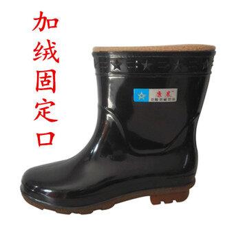 Duantong ห้องครัวในหลอดล้างรถผ้าฝ้ายรองเท้ายางรองเท้ายาง (ใหม่หลอดสั้นบวกกำมะหยี่ที่ถอดออกได้)