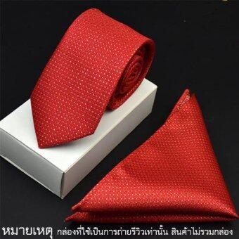 Everland เนคไท & ผ้าเช็ดหน้าสูท Necktie Pocket Handkerchief - รุ่น E201(not defined)