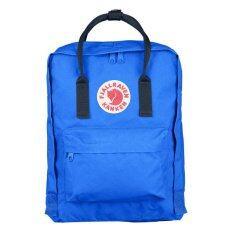 Fjallraven Kanken Classic Backpack(UN Blue-Navy)