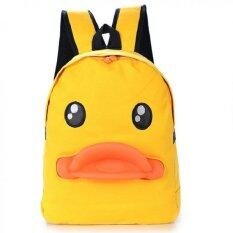 HM กระเป๋าเป๋แฟชั่นสะพายหลัง ลายเป็ด สีเหลือง รุ่น012