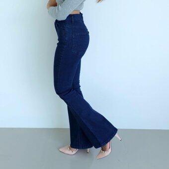 MG Original Jeans กางเกงยีนส์ขาม้า เอวสูง ผ้ายืด สีเมจิก