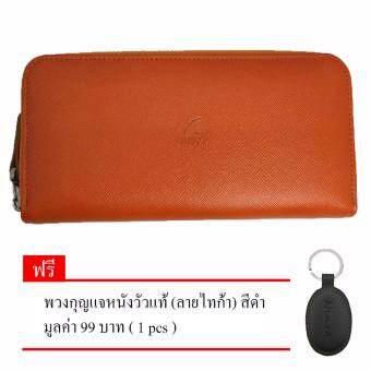 กระเป๋าสตางค์ใบยาว กระเป๋าเงินผู้หญิง กระเป๋าแฟชั่นซิปรอบ NINZA ผลิตจากหนังวัวแท้ ( ลายไทก้า ) สีส้ม แถม พวงกุญแจหนังวัวแท้ ( ลายไทก้า ) 1 pcs