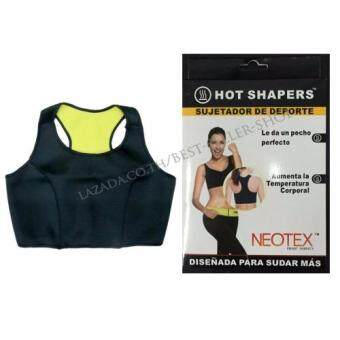 purify สปอร์ตบราเรียกเหงื่อ Neotex Hot Sport Bra Shapers (สีดำ)