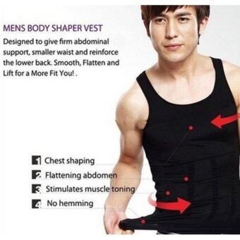 เสื้อกล้ามกระชับสัดส่วนผู้ชาย สีดำ