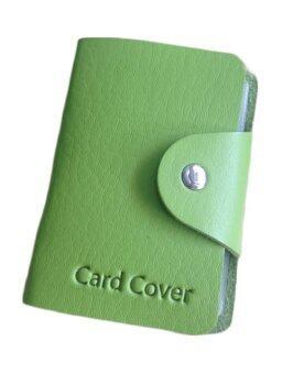 กระเป๋าใส่การ์ดสีเขียว