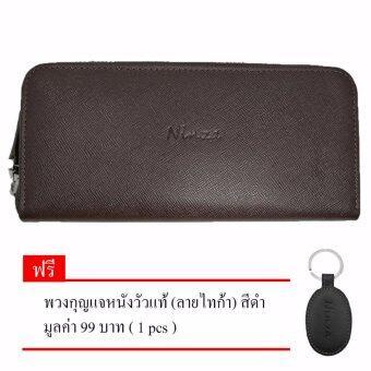 กระเป๋าสตางค์ใบยาว กระเป๋าเงินผู้หญิง กระเป๋าแฟชั่นซิปรอบ NINZA ผลิตจากหนังวัวแท้ ( ลายไทก้า ) สีน้ำตาล แถม พวงกุญแจหนังวัวแท้ ( ลายไทก้า ) 1 pcs