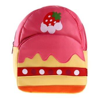 Generic Kindergarten Cute Cake Backpack