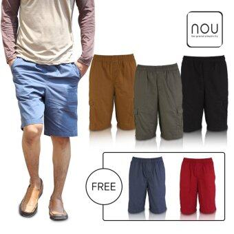 NOU Easy Short Pants กางเกงขาสั้นลำลอง ซื้อ 3 ชิ้น ฟรี 2 ชิ้น ไซส์ L