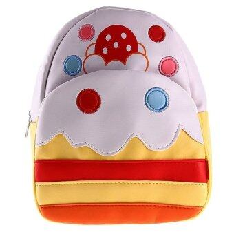 Generic Children Kids Kindergarten Backpack Shoulder School Bag Cake Shape Travel