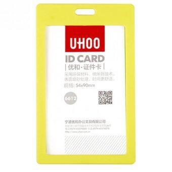 ที่เก็บบัตรพลาสติกบัตรสายคล้องป้ายชื่อกล่องสร้อยคอรัดคอรัดสีเหลือง
