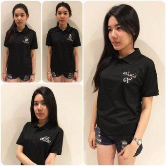 Nine One One POLO T-Shirt Black เสื้อโปโล สีดำ โปโลดำ ปักด้วยด้าย สีขาว ( 1แพ็ค - 4ลาย) SIZE S