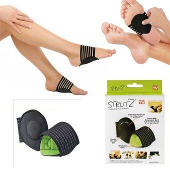 Elit Strutz Cushioned Arch Supports แผ่นรองฝ่าเท้าเพื่อสุขภาพ ลดอาการบาดเจ็บ ลดความปวดเมื่อย (image 2)