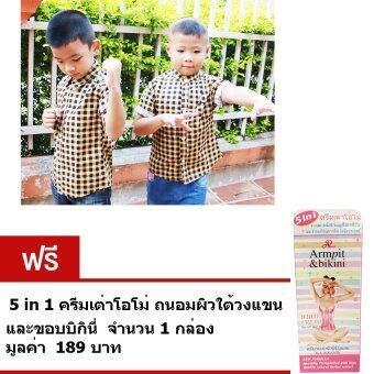 Design_Pahthai (เซ็ต2ชิ้น)ชุดเสื้อผ้าเด็ก เสื้อเด็กผู้ชาย เสื้อลายสก๊อตน้ำตาลดำคอจีนและคอปก 2 ผืน+ครีมรักแร้ขาว5in1 มูลค่า189บาท