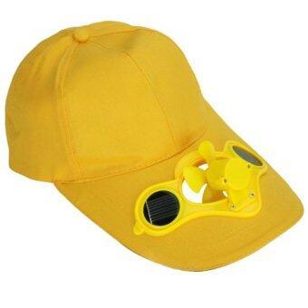 หมวกติดแอร์ หมวกโซล่าเซลล์ พลังงานแสงอาทิตย์ (สีเหลือง)