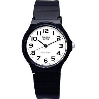 Casio Standard นาฬิกาข้อมือ รุ่น MQ24-7B2 (White)