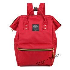 Japan Fashion กระเป๋าสะพายหลัง New Polyester Casual Backpack with Back Zip (Red)