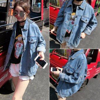 Korean Women and Girls Retro Blouse Denim Jacket - intl