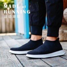 Kumi Summer Breathable Mesh Men Shoes Slip On Mens Trainers Black Men Shoes Outdoor Shoes Summer Men Loafers(grey) - Intl ราคา 888 บาท(-71%)