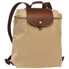 Longchamp กระเป๋า Le Pliage Backpack - Beige moye