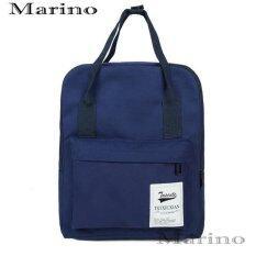 Marino กระเป๋า กระเป๋าเป้ กระเป๋าเป้สะพายหลัง No.0213 - D.Blue