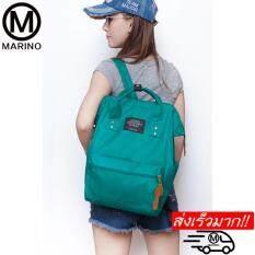 Marino กระเป๋า กระเป๋าเป้ กระเป๋าสะพายหลัง Backpack No.2015 - Green